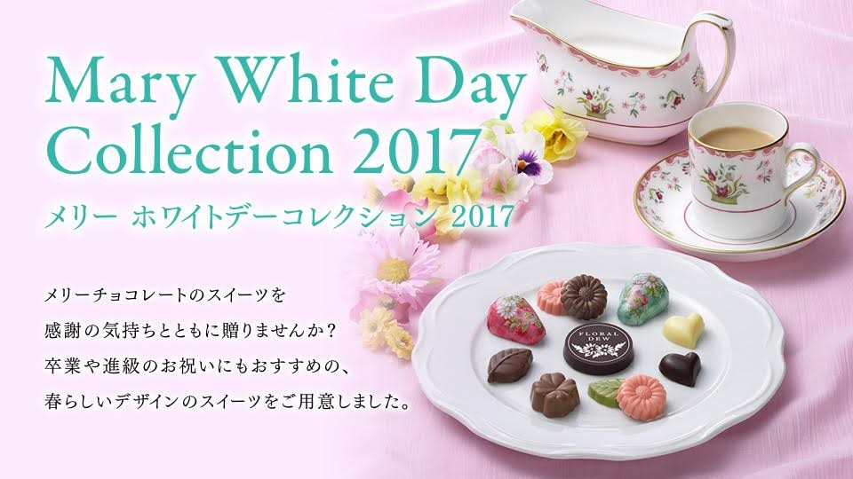 Mary White Day Collection 2017