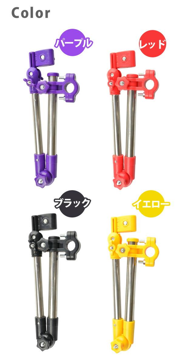 自転車 傘立て 4カラー ...