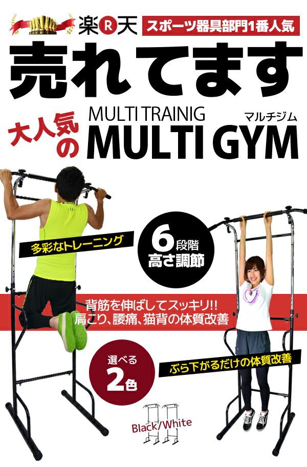 http://image.rakuten.co.jp/marz-shop/cabinet/img09/life-t427_1new.jpg