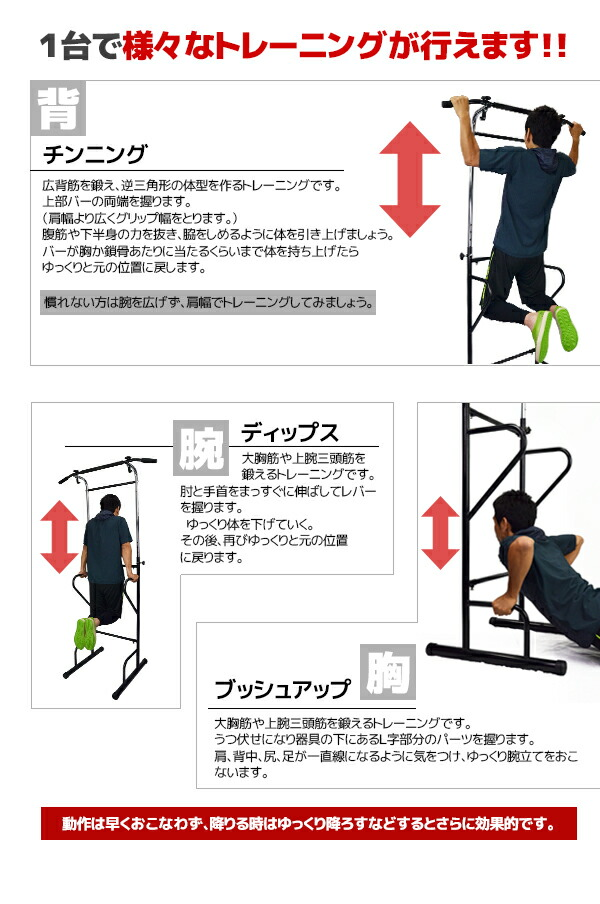 http://image.rakuten.co.jp/marz-shop/cabinet/img09/life-t427_3new.jpg
