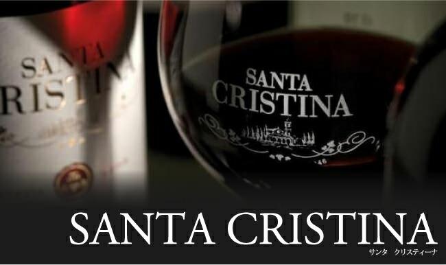 サンタ クリスティーナ