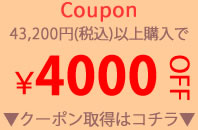 4000��
