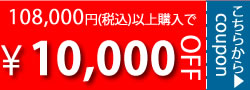10000��