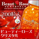 ◆ beauty rose Crystal (200 grain) ◆ maximum points 10 times with 5% off * cancel, change, return exchange non-review coupon today! fs3gm