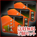 ◆ METABO tea powder-Chinese type (set of 3) ◆ * 15 g (1 g × 15 packages) × 3 today maximum points 10 times * cancel changes and return exchange non-TV in bile acid topical expression replaced by diet! Review at 5% off coupon! 11 _ 30