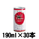 ◆ commercial tomato juice cans 190ml×30 book ◆ * JAN4936790450052 * cancel / change / return exchange non-review 5% off coupon at!