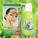 ◆ OMG amazing cleansing [tea] ◆ maximum points 10 times * cancel changes and return exchange non-review 5% off coupon today! fs3gm