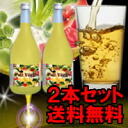 ◆ フルベジデト enzyme liquid 2 book set (Full Veggie Deto) ◆ enzyme liquid diet enzyme liquid enzyme * cancellations, changes and no refunds replacement