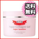 It is 4524734121375 ◆ aqua collagen gel supermarkets sensitive (120 g) medical use ◆※ cancellation, change, returned goods exchange impossibility 5% OFF coupon in a review