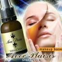 """◆ アベックプレジール ◆? s Hari Zia base makeup primer, silk ex collagen skin care skin hydrating facial wrinkle care. """"* 5% off on cancellation, change, return exchange non-reviews coupons! fs3gm"""