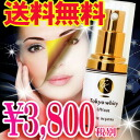 "◆ UV tea トウキョウホワイ ( Tokyo whity Uvcut ) ◆? s Tokyo Whitey all-in-one LaTeX Tokyo Whitey beauty liquid cream skin care moisturizing moisture skin moist white. ""* 5% off on cancellation, change, return exchange non-reviews coupons!"
