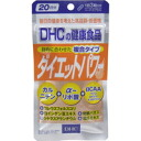 "◆ DHC diet power 20 minutes ◆? s carnitine alpha-lipoic acid BCAA Coleus forskohlii white beans supplements. ""today maximum points 10 times * cancellation, changes and no refunds replacement"