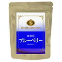 ◆ commercial Blueberry 90 grain ◆ ( 1 month-) ¥ 500 just ⇒ 50% off or more, less than half the ★! Today the maximum points 10 times * cancel, change, return Exchange cannot * Bill pulled extra shipping