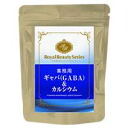 ◆ for GABA (GABA) & calcium 90 grain ◆ ( 1 month-) ¥ 500 just ⇒ 50% off or more, less than half the ★! Today the maximum points 20 times * cancel, change, return exchange non-* teen pulling separate shipping 10P30Nov13