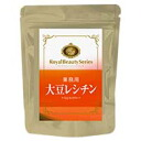 ◆ commercial soy lecithin 90 grain ◆ ( 1 month-) ¥ 500 just ⇒ 50% off or more, less than half the ★! * Cancel, change, return Exchange cannot * Bill pulled extra shipping