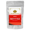 Tomato diet night slim night tomato diet supplements ◆ tomatoes for daily life up 360 grain ◆ (approximately 3 months min) [products] today 12-point times * cancel, change, return Exchange cannot * Bill pulled extra shipping