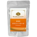 ◆ commercial カロコントロール 270 grain ◆ (around 3 months min) calorie carbohydrate diet supplement supplement * cancel, change, return Exchange cannot * Bill pulled extra shipping