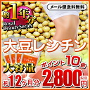 Points 10 times during (some exclusions Ali) 2 / 20 10-2/23 capacity up to 9:59! Points 10 times ★ lecithin diet supplement popular in translation and ◆ soy lecithin 1080 grain approximately 1 year ◆ products * cancellation or change, return Exchange can