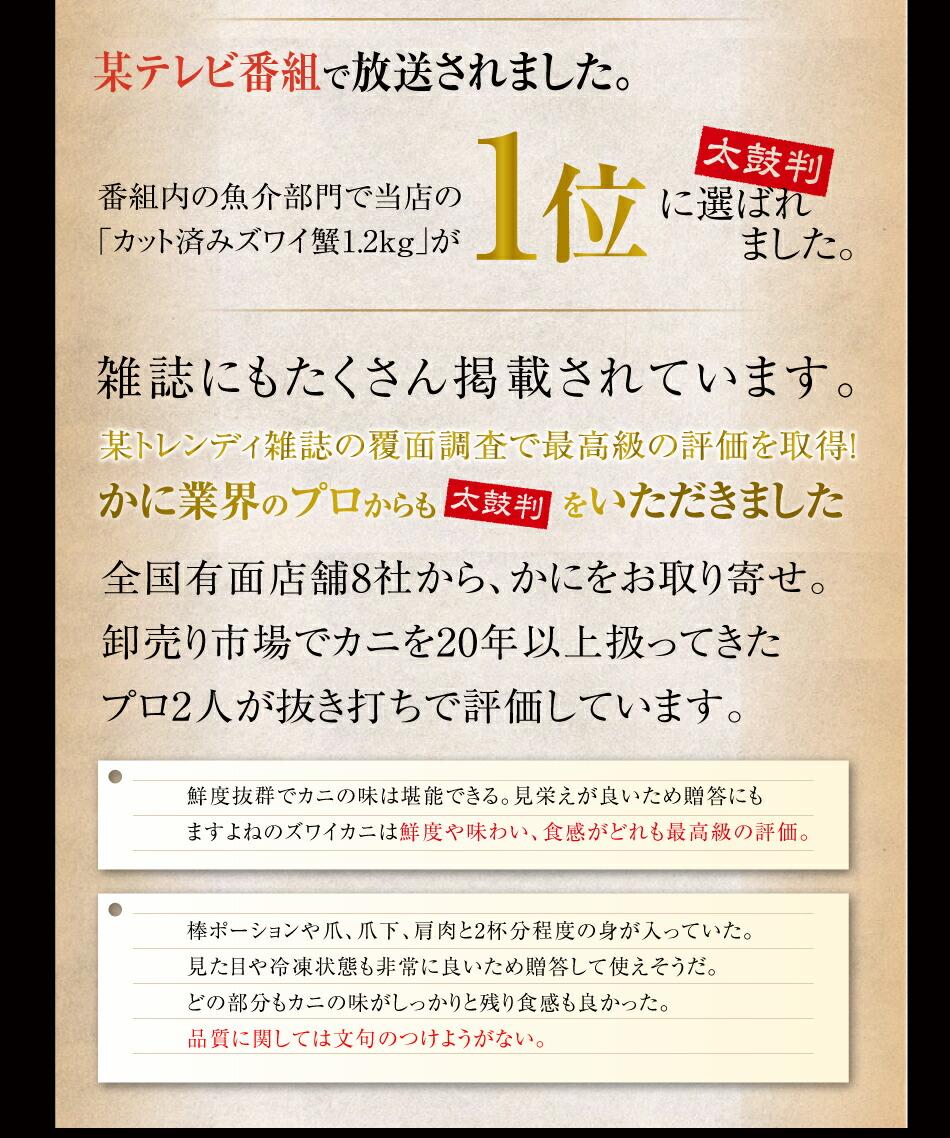 hp_2016_meda_01.jpg