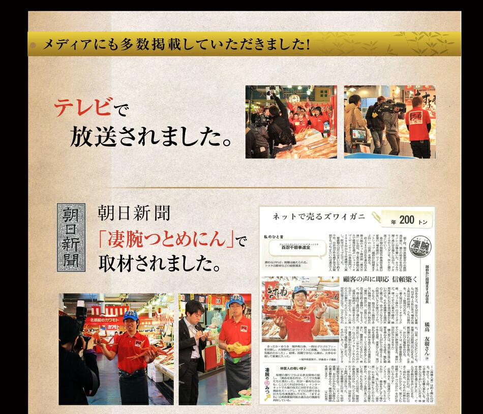 yahoo_2014_media_01b.jpg