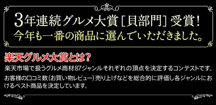 グルメ大賞3年連続受賞