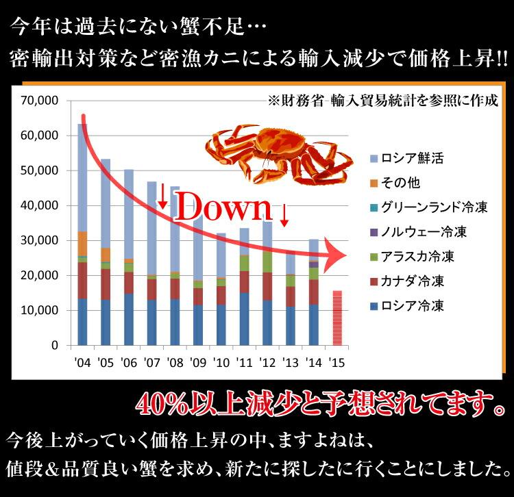 2016_zuwai3_004.jpg