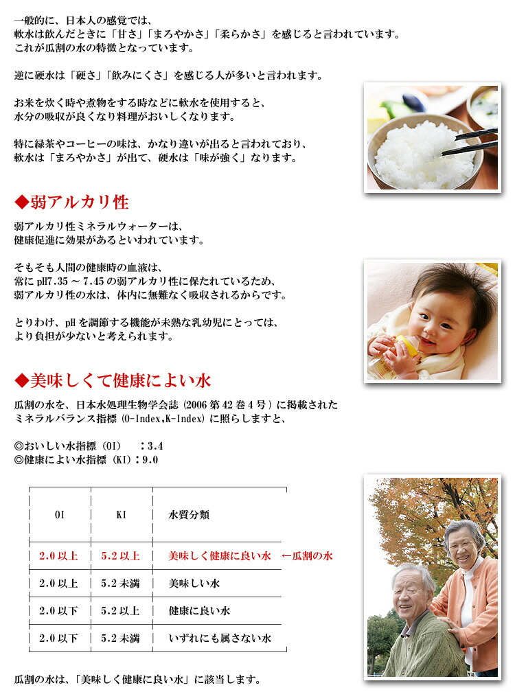 nansui.2.jpg