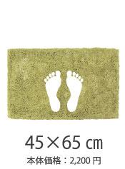 45/65