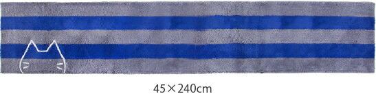 45cm×240cm