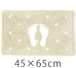 45×65cm