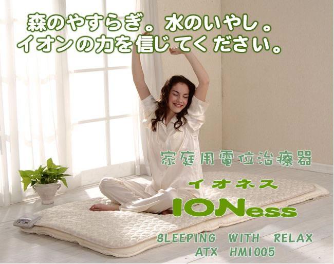 kenko043_000.jpg