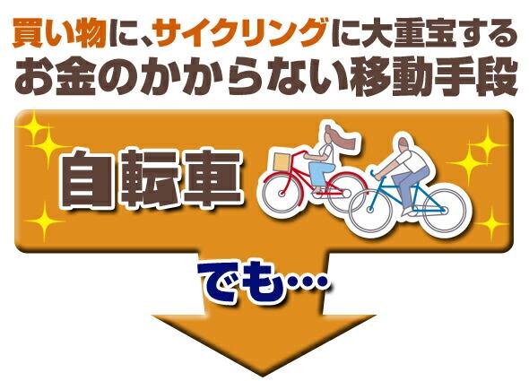 自転車円座クッション サドル ...