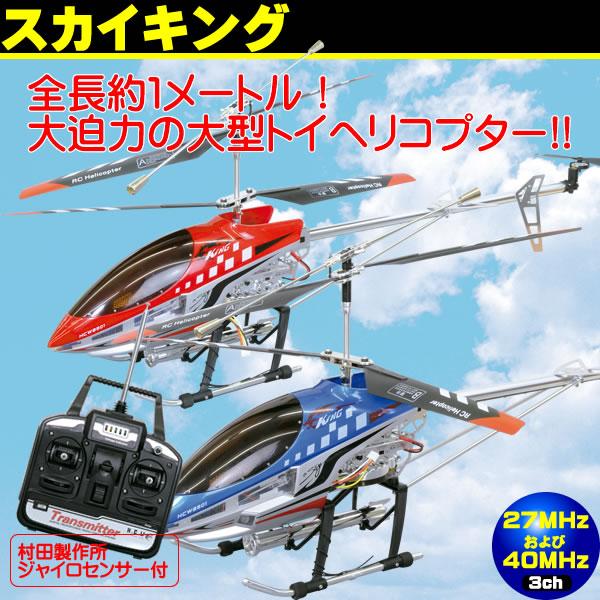 是玩具大迫力量的大型直升飞机!