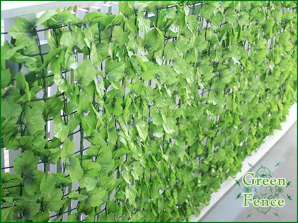 点■ 到可以增加绿色无缝绿色盲绿色眼罩绿色栅栏围墙绿化您回家外墙