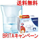 Brita naveria 1.3 L + Maxtra cartridge 3 pieces