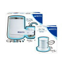 Faucet for water purification with Brita onTop (cartridge 1 increase) + ontop filter 1