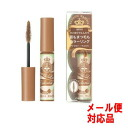 List of Shiseido majolica Mallorca blow & rush colors (BR555 marron brown)