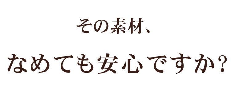 �ʤ�Ƥ�¿��ʾ����ڤ�̵ź�å��������åȡ��٥ӡ������������å�������