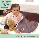 Rakuten annual ranking 3 consecutive series. Additive-free cute embroidered ♪ baby kids for Kids for junior gauze gasket * 85 x 115 allergic sensitive skin eczema will absorbing sweat drying, WASHABLE