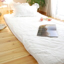 It is OK sweat perspiration fast-dry / circle washing OK to the long shot size of 100% of cotton five pieces of additive-free gauze stack gauze sheet * single 140*250cm gauze blankets in one of the allergy to さらり atopy in summer in winter warm a sum matt
