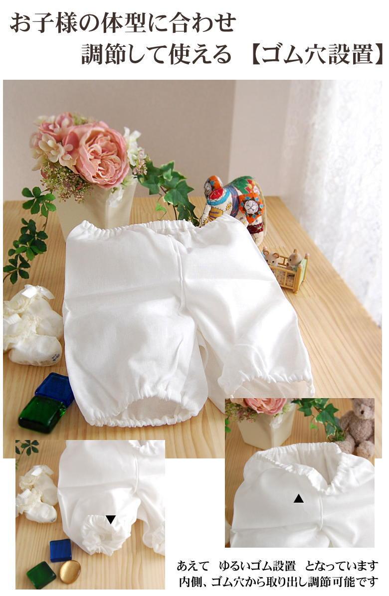 夏のあせも対策にガーゼの新生児肌着 ベビー肌着 パンツ 新生児肌着 日本製 冬あたたかなベビー新生児用肌着