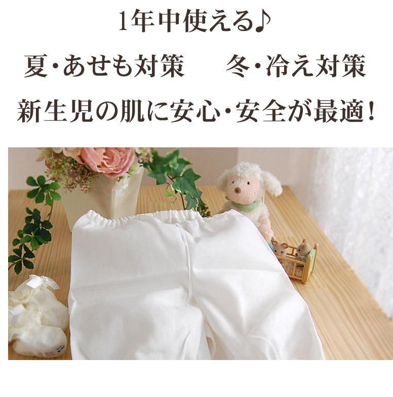 あせも対策、冷え対策 、敏感肌対策 ベビーパンツ 新生児肌着 キッズ 子供服 半袖 肌着 パンツ 松並木 日本製