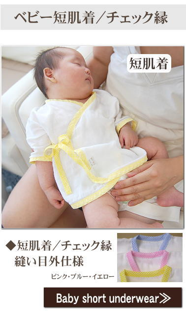 �����ڤ�̵ź�� ������ �٥ӡ�ȩ�塡ȩ�ˤ䤵����ûȩ�塡Baby short underwear