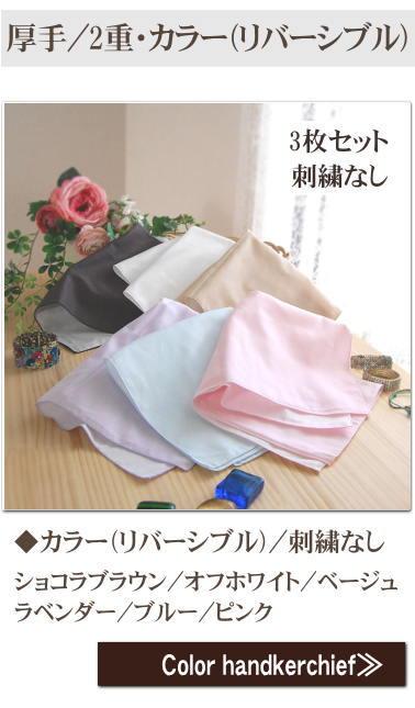 松並木の紳士用ガーゼハンカチ がーぜのはんかち 綿100% 日本製 ガーゼ ハンカチ 粗品 お祝い ギフト ベビー