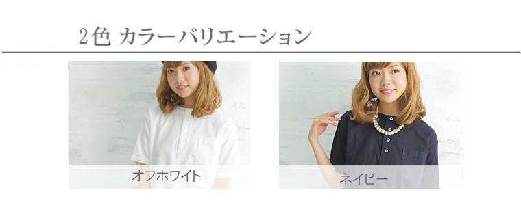 涼しい・クールビズ・快適ヘンリーネックTシャツシャツ/レディース/半袖 綿100% 肌にやさしい、松並木の無添加 ガーゼ 安心・安全なエコテックス認証