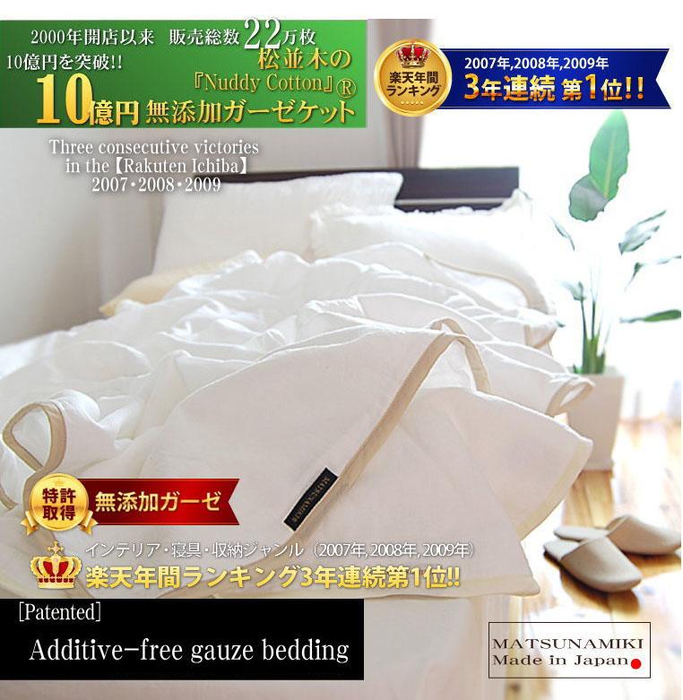 ��ŷ1�� ������ ̵ź�� ������ ��100%�����������å� ���롡�����륱�å� ���� ������Additive-free gauze blankets Single Cotton blanket floral