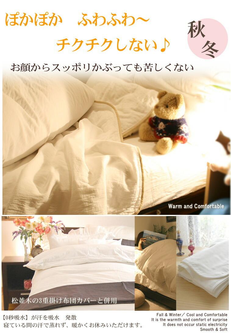 �����ڡ�̵ź�� ���������å� ���롡�ߡ��������������������å�Additive-free gauze Flat sheet��King