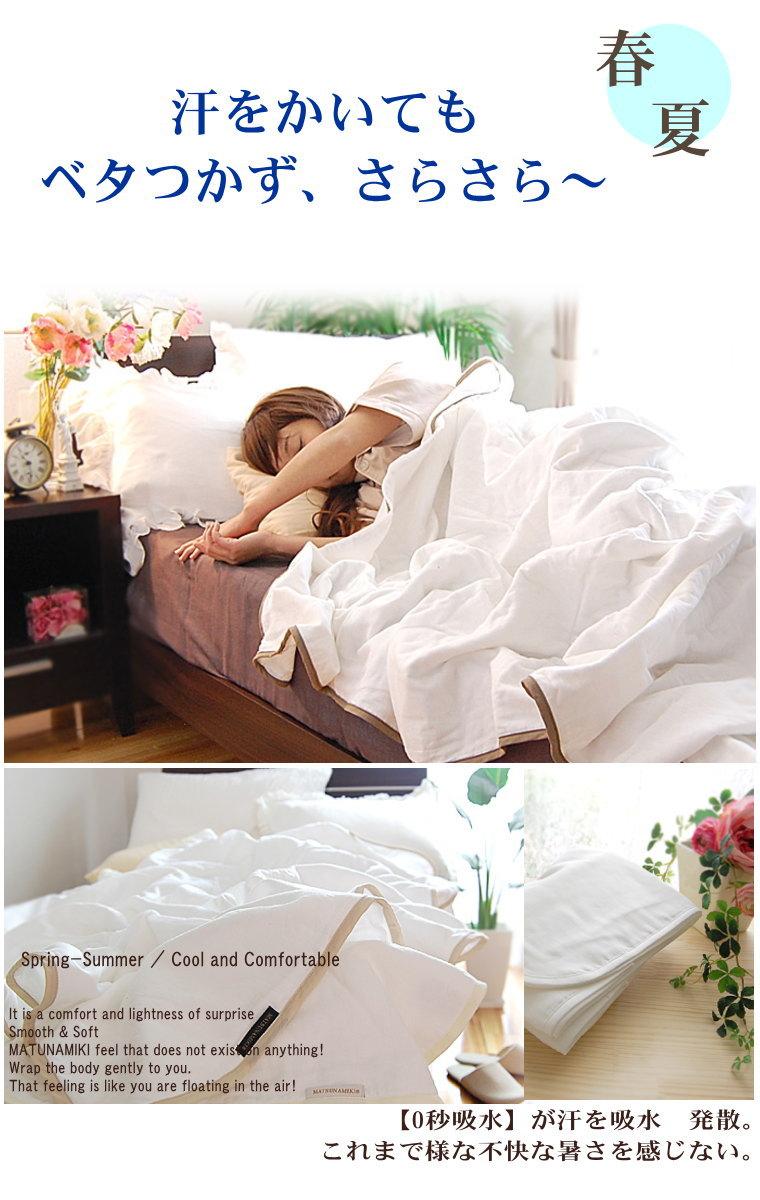 ������ ̵ź�� ���������å� ���� �� �ä��� ��ŬAdditive-free gauze blankets single