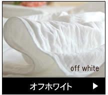 松並木ホワイト ガーゼケット