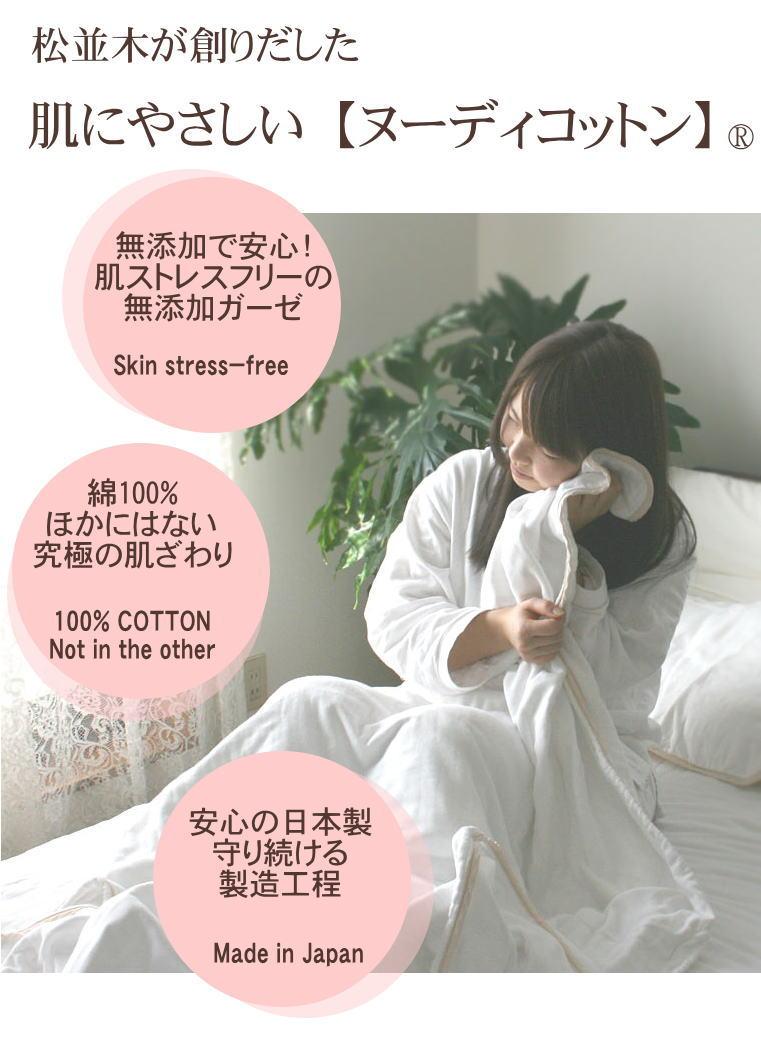 アトピー・肌荒れ対策に綿100% 無添加 ガーゼ